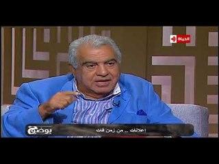 بوضوح - عبد العليم زكي: طارق نور استغل حب المصريين للفكاهة في الإعلان