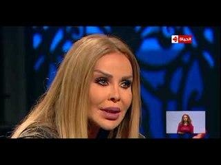 واحد من الناس - رولا سعد: علاقتي بصباح كانت جميلة و هي كانت بتقول إني اشبه لها