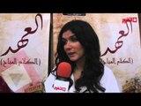 غادة عادل: اعتذرت عن الجزء الثاني من ''سرايا عابدين'' لأسباب خارجه عن إرادتي