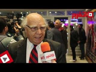 اتفرج   محمود عبد السميع: جمعية الفيلم مهرجان له قيمة