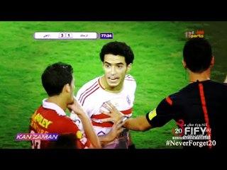 الكورة مش مع عفيفي #4 - تحليل مباراة الزمالك والأهلي 15-10-2015