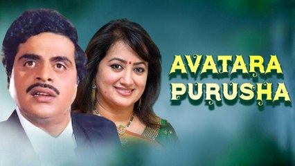 Full Length Kannada Movie Avatara Purusha | New Kannada Full Movie HD | Ambrish,Sumalatha