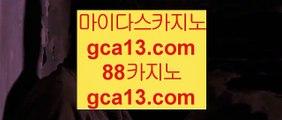 리비에라 맨션 호텔  ✅온라인카지노 ( ♥ gca13.com ♥ ) 온라인카지노   라이브카지노   실제카지노✅  리비에라 맨션 호텔