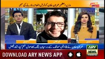 Bulletins ARYNews 1200 7th March 2019