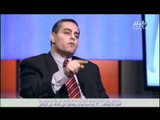 برنامج ستوديو البلد مع ايمان الحصرى   بتاريخ 20-1-2012