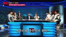 [은밀한 뉴스룸] A그룹 X군 vs B그룹 멤버, 연습생 Y양 두고 몸싸움