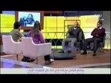 برنامج ولاد البلد مع سلمى واياد   حلقة بتاريخ 22-1-2012