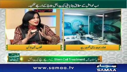 Qutub Online | SAMAA TV | 07 March 2019