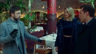 مسلسل الغراب الحلقة 4 - مترجمة للعربية قسم 1