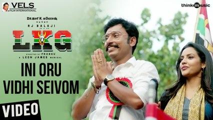 LKG | Ini Oru Vidhi Seivom Video Song | RJ Balaji, Priya Anand, J.K. Rithesh | Leon James