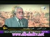 على اسم مصر حلقة عن حرب اكتوبر مع ايمان الحصرى 4 -10 -2012