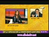 برنامج على اسم مصر مع ايمان الحصرى 22-11-2012
