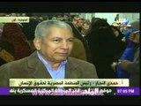 تغطية الاستفتاء على الدستور مع ايمان الحصرى ج 5