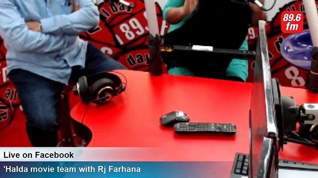 Halda Movie team with Rj Farhana