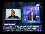 المصريين الأحرار: نقف على الضفة الأخرى بعيدا عن النور والإخوان..وهناك محاولات لتشويهنا