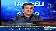 Tabdeeli Ka Safar On Aaj News – 7th March 2019