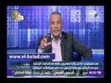 أحمد موسى: الرئيس السيسي خاطب كافة فئات المجتمع  وحثهم علي ضرورة المشاركة