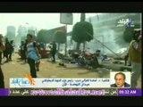تعليق اسامة الغزالى حرب على فض اعتصام رابعة