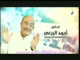الدكتور احمد البرعى مع حمدى رزق فريبا على صدى البلد