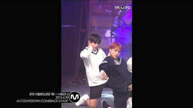 [MPD직캠] 방탄소년단 뷔 직캠 I NEED U BTS V Fancam Mnet MCOUNTDOWN 150430