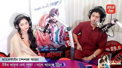Noor & Jahan  at Radio Today 89.6 FM