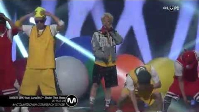 [MPD직캠] 엠버 직캠 Shake That Brass Amber Fancam Mnet MCOUNTDOWN 150226