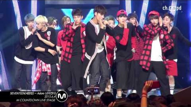[MPD직캠] 세븐틴 직캠 아낀다 Adore U SEVENTEEN Fancam Mnet MCOUNTDOWN 150604