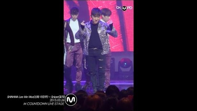 [MPD직캠] 신화 이민우 직캠 표적 Sniper SHINHWA Lee Min Woo Fancam Mnet MCOUNTDOWN 150326
