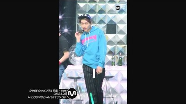 [MPD직캠] 샤이니 온유 직캠 View SHINee Onew Fancam Mnet MCOUNTDOWN 150528