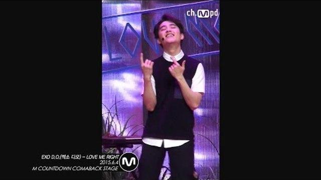 [MPD직캠] 엑소 디오 직캠 LOVE ME RIGHT EXO D.O. Fancam  Mnet MCOUNTDOWN 150604