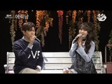 [Mnet present] 에릭 남(Eric Nam) X 소미(Somi) - 유후(You, Who?)