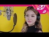[Studio Live] 청하(CHUNG HA) - 월화수목금토일(Week)
