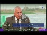 نظرة - لقاء الدكتور محمد عبد المطلب وزير الموارد المائية والرى