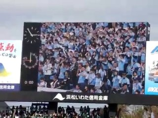 2019ジュビロ磐田選手紹介 (2019 Introduction of Jubilo Iwata player)