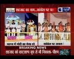 Gujarat Assembly Elections 2017_ गुजरात के दंगल में पीएम मोदी का मेगा शो