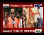 Hindi News _ Latest news in Hindi _ दिन भर की बड़ी खबरें _ Suno India
