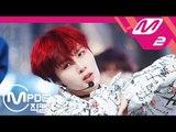 [MPD직캠] 워너원 하성운 직캠 '켜줘(Light)' (WANNA ONE HA SUNG WOON FanCam) | @MCOUNTDOWN_2018.6.7