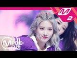 [MPD직캠] 이달의 소녀 김립 직캠 'Hi High' (LOONA Kim Lip FanCam)   @MCOUNTDOWN_2018.8.23