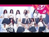 [MPD직캠] 이달의 소녀 직캠 4K 'favOriTe' (LOONA FanCam)   @MCOUNTDOWN_2018.8.23