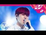[MPD직캠] 워너원 린온미 하성운 직캠 '영원+1' (WANNA ONE Lean On Me HA SUNG WOON FanCam) | @MCOUNTDOWN_2018.6.14