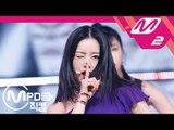 [MPD직캠] 에이핑크 윤보미 직캠 '1도 없어(I'm so sick)' (Apink YOON BO MI FanCam) | @MCOUNTDOWN_2018.7.19