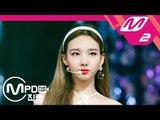 [MPD직캠] 트와이스 나연 직캠 'Dance The Night Away' (TWICE NA YEON FanCam)   @MCOUNTDOWN_2018.7.19