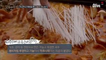 [Eng Sub] 190224 Sakura - Everyones Kitchen Ep 3 - 2 4