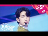 [MPD직캠] 갓세븐 진영 'Lullaby' (GOT7 JINYOUNG FanCam)   @MCOUNTDOWN_2018.9.20