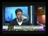 نادر بكار: الاخوان عايزين يوصلونا لسيناريو سوريا او ليبيا