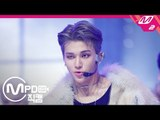 [MPD직캠] 에이티즈 우영 직캠 'Say My Name' (ATEEZ WOOYOUNG FanCam) | @MCOUNTDOWN_2019.1.17