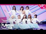 [MPD직캠] 네이처 직캠 4K '꿈꿨어(Dream About U)' (NATURE FanCam) | @MCOUNTDOWN_2019.1.24