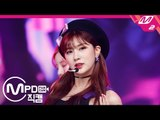 [MPD직캠] 에이핑크 하영 직캠 '%%' (Apink OH HAYOUNG FanCam) | @MCOUNTDOWN_2019.1.17