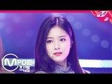 [MPD직캠] 이달의 소녀 현진 직캠 'Butterfly' (LOONA HyunJin FanCam)   @MCOUNTDOWN_2019.2.28