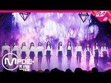 [MPD직캠] 이달의 소녀 직캠 4K 'Butterfly' (LOONA FanCam)   @MCOUNTDOWN_2019.2.21